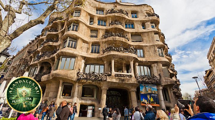 Барселона: Барселона (исп. Barcelona